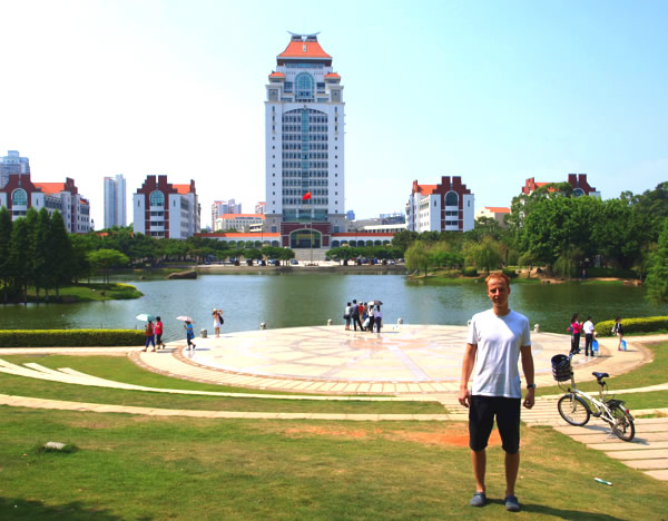 China-Xiamen-University-campus